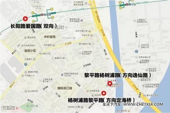 1,长阳路爱国路(双向):长阳路爱国路口放在站台处   2,杨树浦路