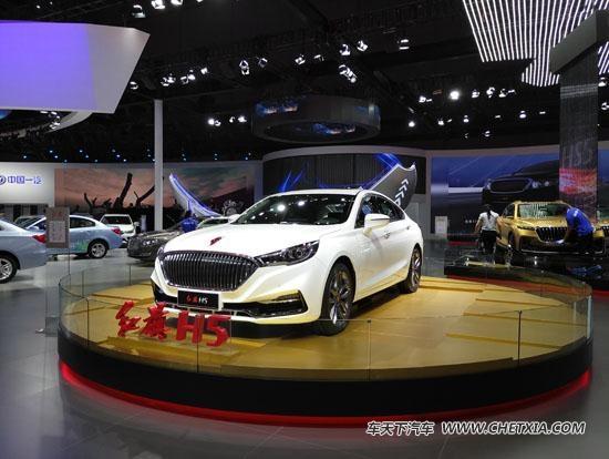 悦享智能网联汽车生活—中国一汽亮相2017上海国际车展