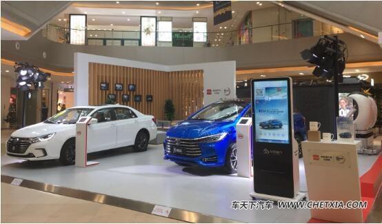 比亚迪主题静态展,王牌车型驾临包头-比亚迪-汽车行业