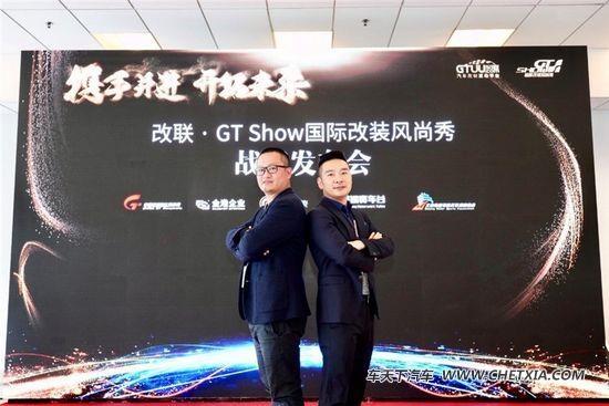鲍远坤先生(左)与吴中华先生(右)