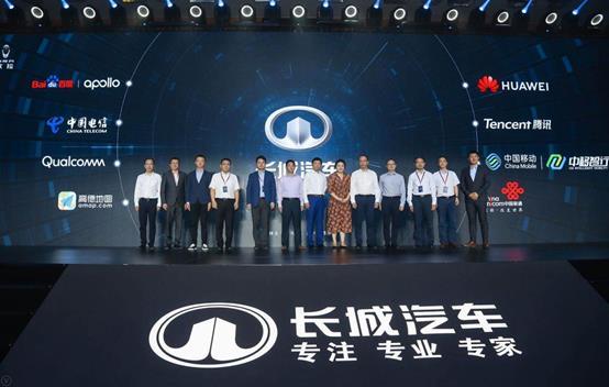 長城汽車:智能網聯的下一個時代,將是出行機器人時代!