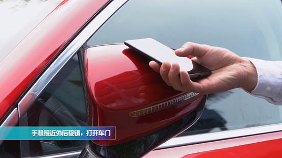 "Huawei AI PASS联合比亚迪DiLink,计划推出""手机车钥匙"""