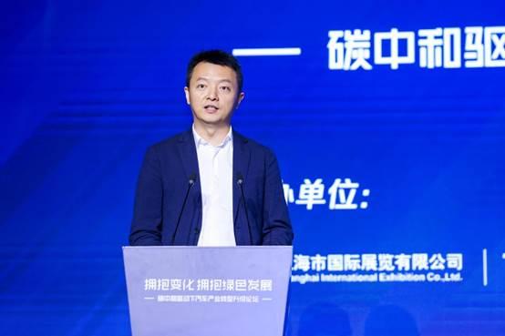 """上海车展首度聚焦""""碳中和"""" ,数字化、绿色化双化融合成行业共识-第2张图片-汽车笔记网"""