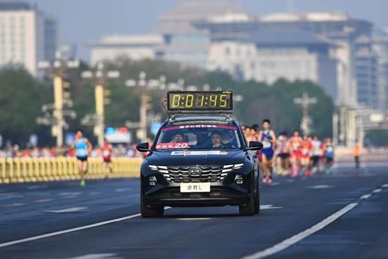 2021北京国际长跑节鸣枪开跑 北京现代第五代 途胜L实力领跑-第2张图片-汽车笔记网