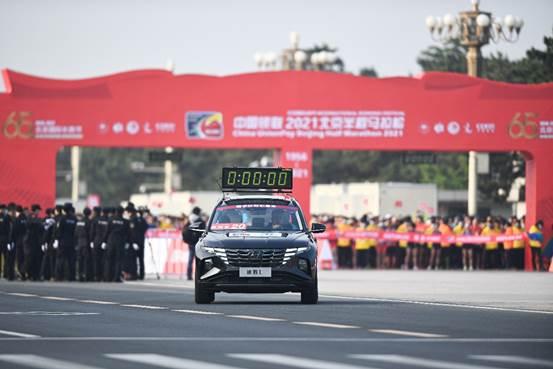 2021北京国际长跑节鸣枪开跑 北京现代第五代 途胜L实力领跑-第3张图片-汽车笔记网