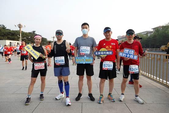2021北京国际长跑节鸣枪开跑 北京现代第五代 途胜L实力领跑-第4张图片-汽车笔记网