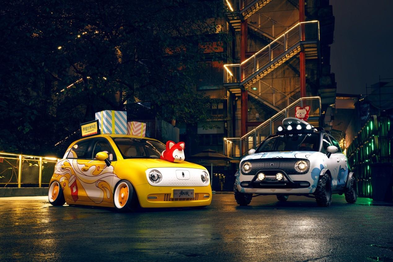 """""""吃软饭""""的欧拉,用这两款车在上海车展上宠粉-第5张图片-汽车笔记网"""