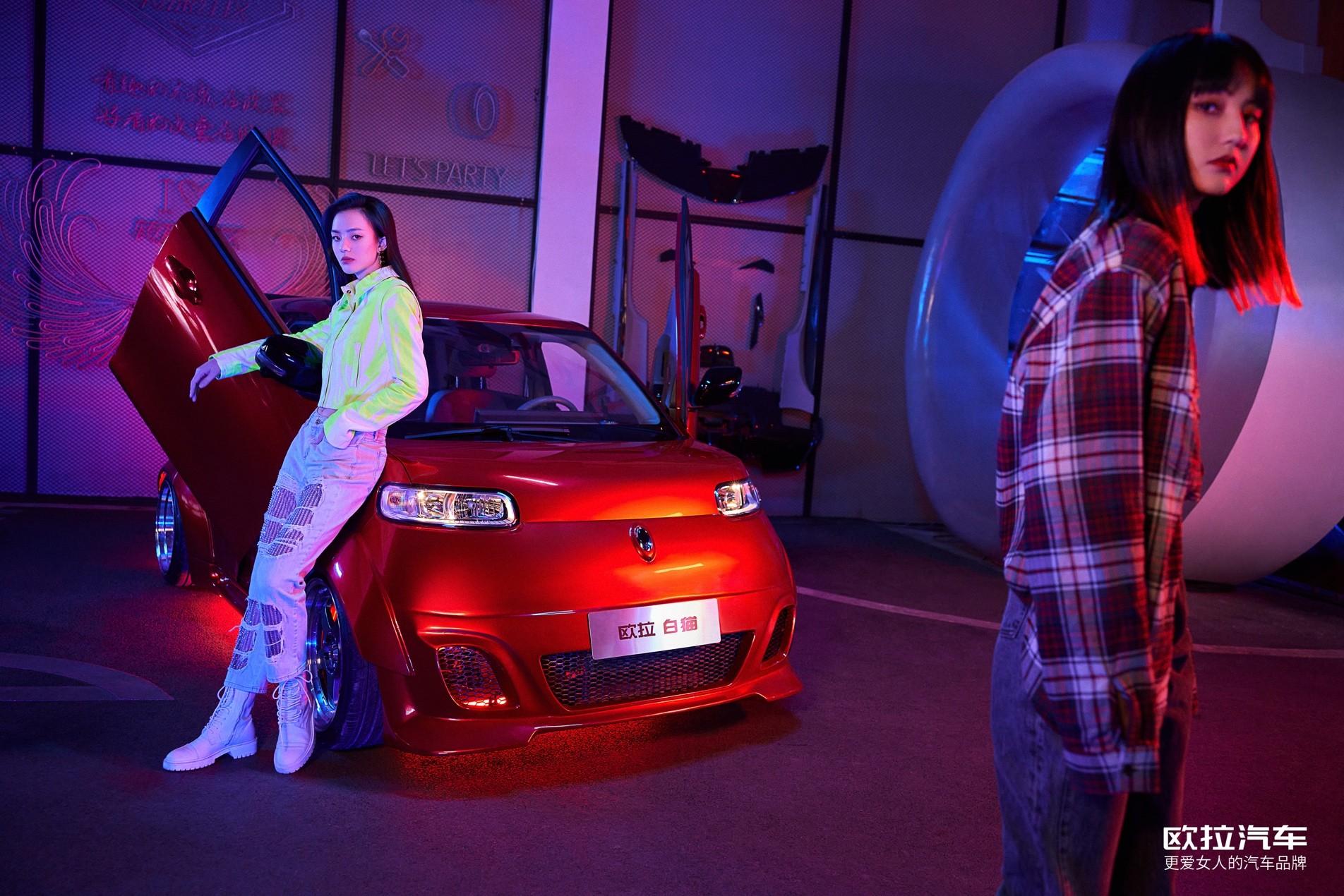 引领消费新范式,欧拉开启中国汽车订阅化服务新时代!-第4张图片-汽车笔记网