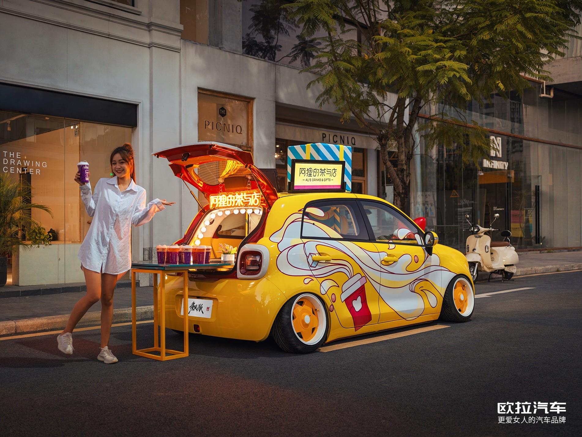 引领消费新范式,欧拉开启中国汽车订阅化服务新时代!-第6张图片-汽车笔记网