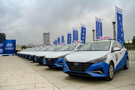 从城市引擎到城市名片 北京现代新款出租车交付沧州-第4张图片-汽车笔记网