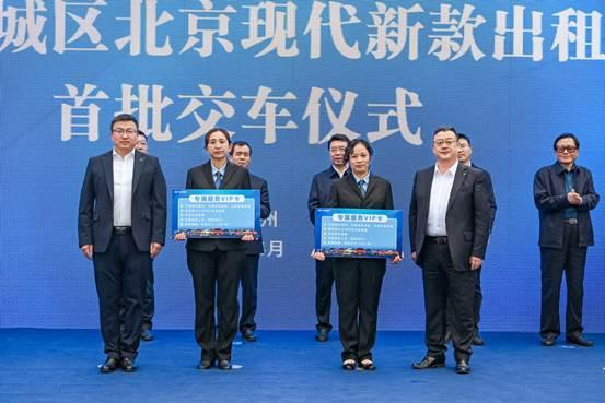 从城市引擎到城市名片 北京现代新款出租车交付沧州-第5张图片-汽车笔记网