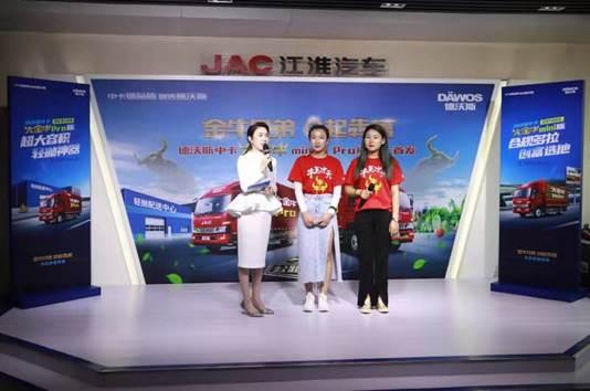 e齐犇富 江淮德沃斯大金牛2.0国六直播上市-第5张图片-汽车笔记网