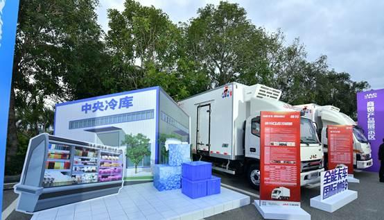 九州通医药:疫苗运输要求高 我们信赖江淮冰博士-第3张图片-汽车笔记网