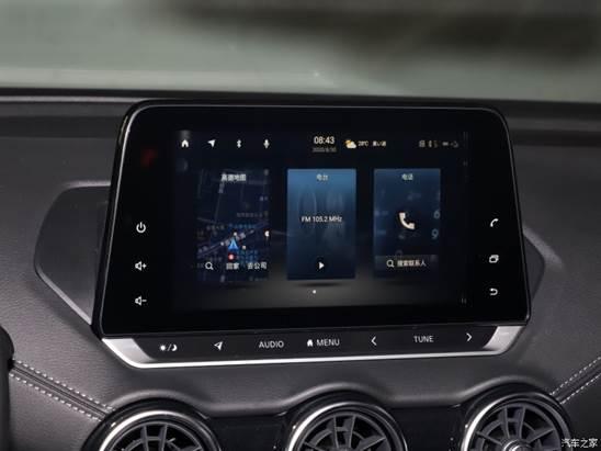 北京现代全新一代名图领衔三款15万超值轿车推荐-第13张图片-汽车笔记网