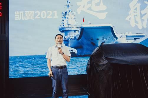 全能小钢炮燃擎来袭 凯翼炫界Pro首秀重庆车展-第2张图片-汽车笔记网