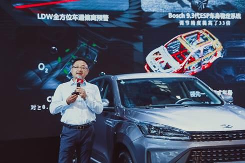 全能小钢炮燃擎来袭 凯翼炫界Pro首秀重庆车展-第3张图片-汽车笔记网