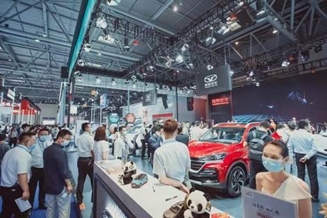 全能小钢炮燃擎来袭 凯翼炫界Pro首秀重庆车展-第5张图片-汽车笔记网