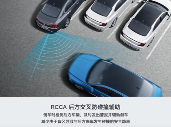 名图纯电动VS几何A 两款实力派纯电车型推荐-第10张图片-汽车笔记网
