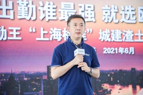击破行业痛点 助力绿色城建 欧曼全勤王专为上海定制而来-第2张图片-汽车笔记网