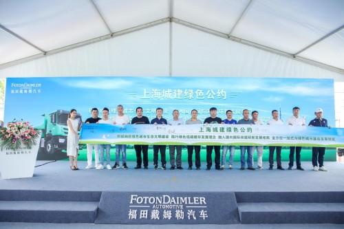 击破行业痛点 助力绿色城建 欧曼全勤王专为上海定制而来-第7张图片-汽车笔记网