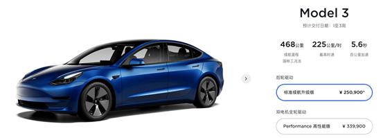 想买高级电动汽车?除了Model 3还可以看看名图纯电动-第4张图片-汽车笔记网