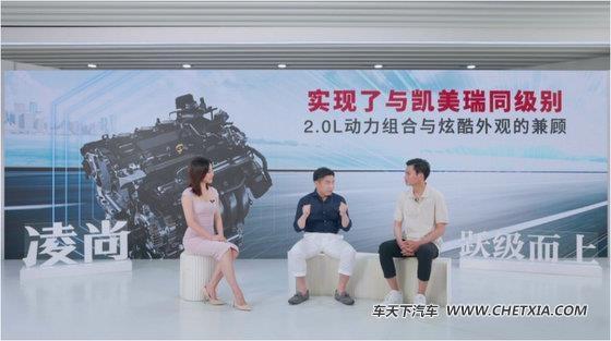 广汽丰田凌尚跃级登场!欢迎到店品鉴-第3张图片-汽车笔记网