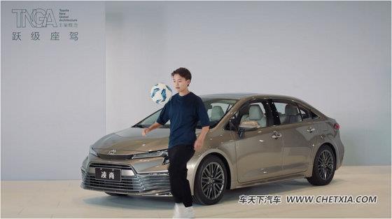 广汽丰田凌尚跃级登场!欢迎到店品鉴-第8张图片-汽车笔记网