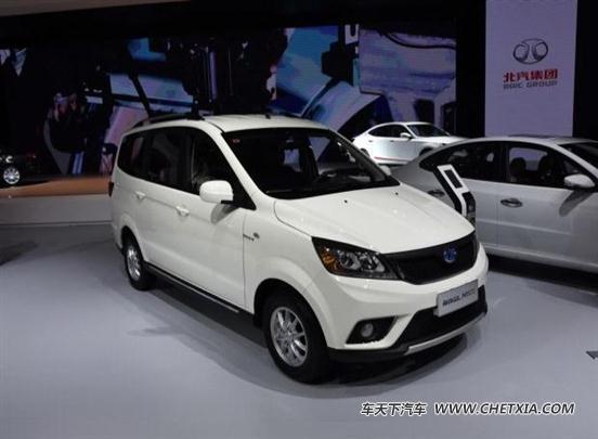 15上海车展 昌河福瑞达M50S正式发布高清图片
