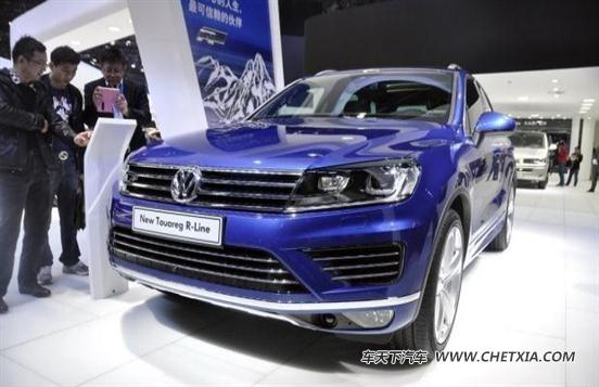 2015上海车展:新款大众途锐r-line亮相