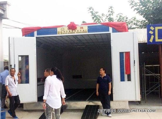 宁阳汇金服务站占地面积500余平米,坐落于宁阳县汽车站附近,交通便利