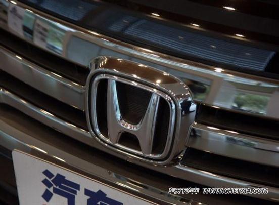本田2016年起将国产三款混合动力汽车高清图片