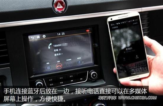 汽车资讯 滚动资讯 导航蓝牙我都有 广州骏铃多媒体初体验  现在的路