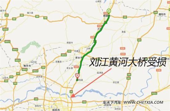 京港澳黄河大桥因故无法通行 至少三天