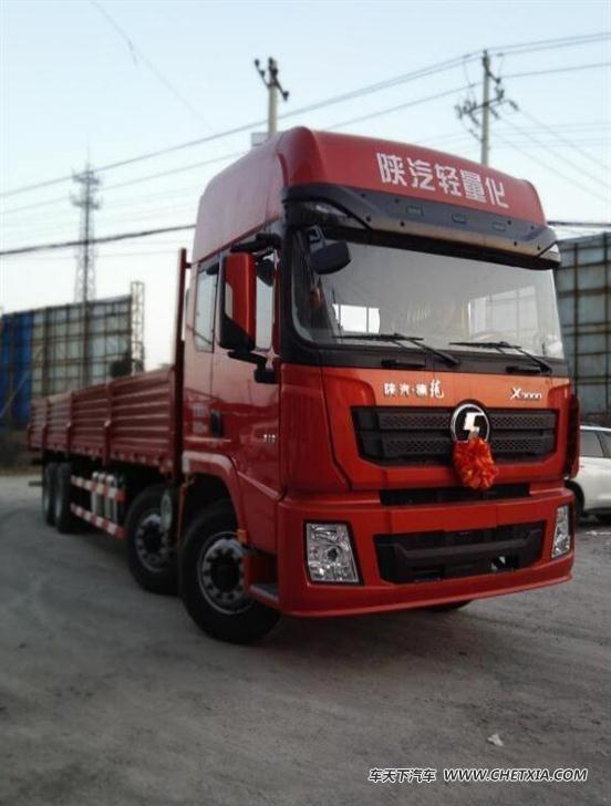 汽车资讯 滚动资讯 只限10台 陕西德龙x3000载货车30.