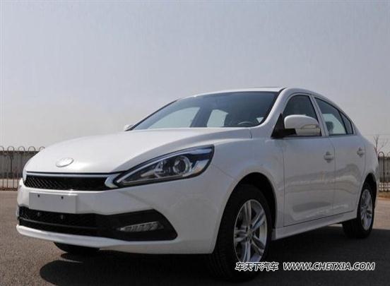 森雅R7等 北京車展中國一汽6款新車首發高清圖片