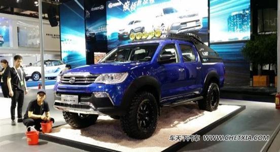 2016北京车展上,猎豹汽车正式发布了猎豹ct7皮卡,新车设计偏向年轻化