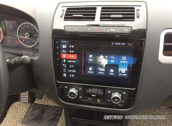 新增1.5T动力 野马T70升级版正式发布高清图片