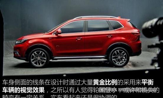 68万元 上汽荣威RX5正式上市高清图片