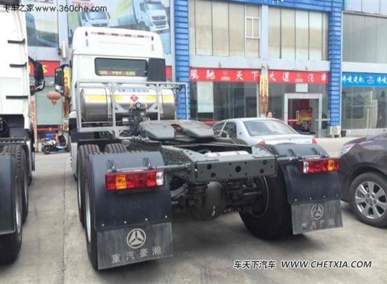 新车促销 南宁豪沃t7h牵引车售39.57万
