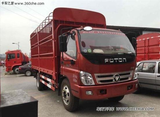 处理库存 重庆奥铃ctx载货车仅售11.7万