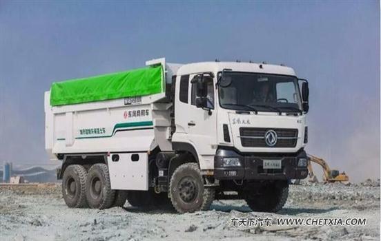 东风天龙KC新型渣土车陕西区域隆重上市