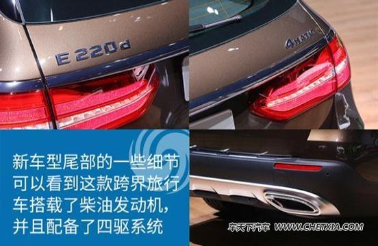 【图】新车图解:全新奔驰e级all-terrain