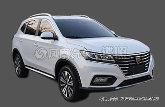 荣威eRX5广州车展上市 纯电续航60公里高清图片